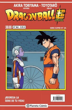 DRAGON BALL SERIE ROJA 265