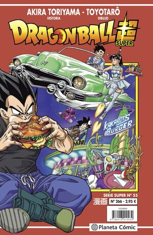 DRAGON BALL SERIE ROJA 266
