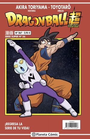 DRAGON BALL SERIE ROJA 267