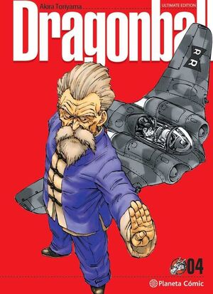 DRAGON BALL ULTIMATE #04 (NUEVA EDICION)