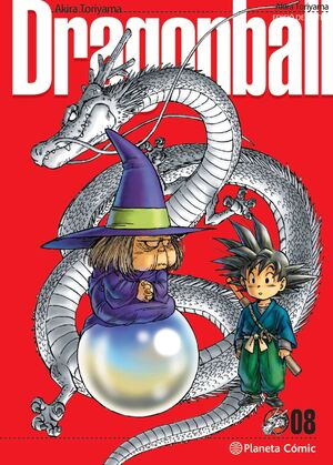 DRAGON BALL ULTIMATE #08 (NUEVA EDICION)