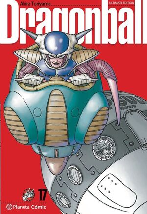 DRAGON BALL ULTIMATE #17 (NUEVA EDICION)