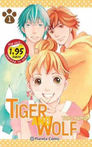 TIGER AND WOLF #01 (PROMOCION ESPECIAL)