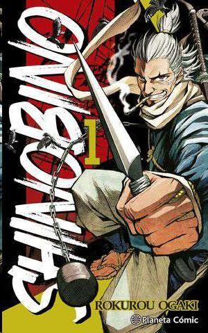 SHINO BI NO #01