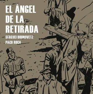 EL ANGEL DE LA RETIRADA