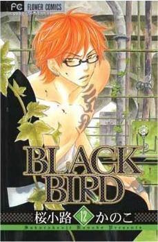 BLACK BIRD #12