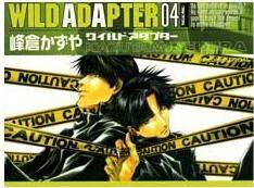 WILD ADAPTER #04