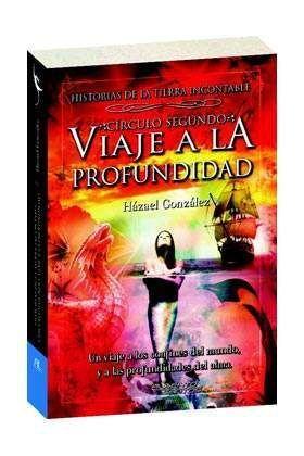 VIAJE A LA PROFUNDIDAD. CIRCULO SEGUNDO (HISTORIAS DE LA TIERRA INCONTABLE)