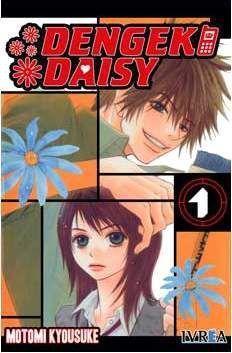 DENGEKI DAISY #01