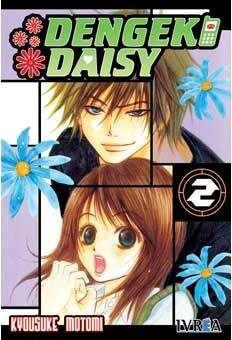 DENGEKI DAISY #02
