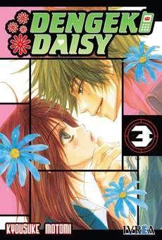 DENGEKI DAISY #03