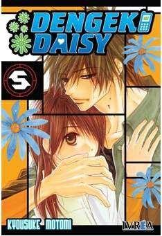 DENGEKI DAISY #05