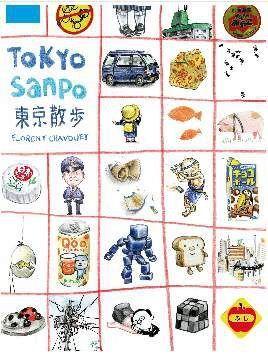 TOKYO SANPO