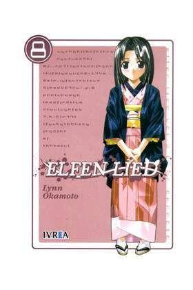 ELFEN LIED #08