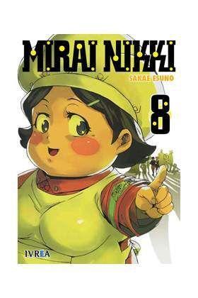 MIRAI NIKKI #08