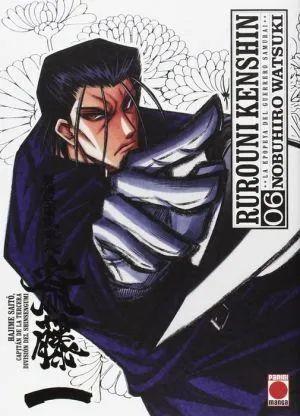 RUROUNI KENSHIN INTEGRAL #06 (PANINI)
