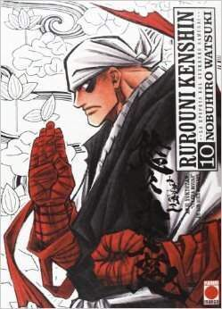 RUROUNI KENSHIN INTEGRAL #10 (PANNI)