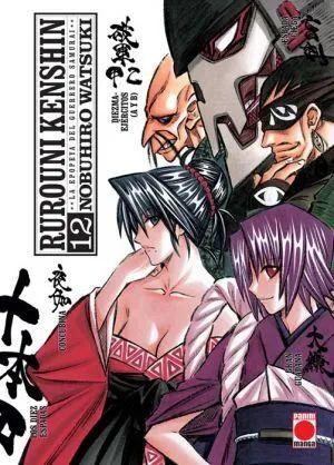 RUROUNI KENSHIN INTEGRAL #12 (PANINI)