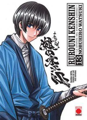 RUROUNI KENSHIN INTEGRAL #13 (PANINI)