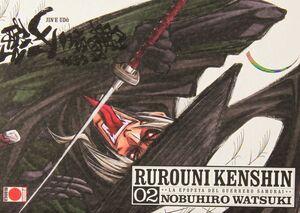 RUROUNI KENSHIN INTEGRAL #02