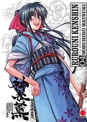 RUROUNI KENSHIN INTEGRAL #04