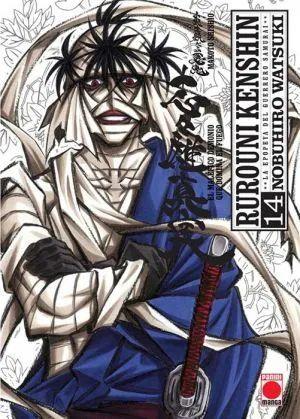 RUROUNI KENSHIN INTEGRAL #14 (PANINI)