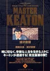 MASTER KEATON #08