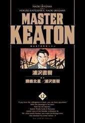 MASTER KEATON #09