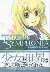 TALES OF SYMPHONIA #02