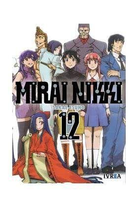 MIRAI NIKKI #12