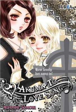 AKUMA TO LOVE SONG #07