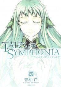 TALES OF SYMPHONIA #06
