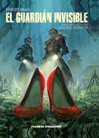 TRILOGIA DEL BAZTAN I: EL GUARDIAN INVISIBLE (CARTONE)