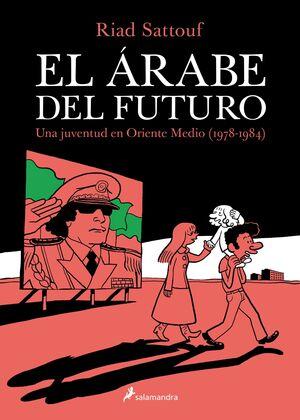 EL ARABE DEL FUTURO VOL. 01