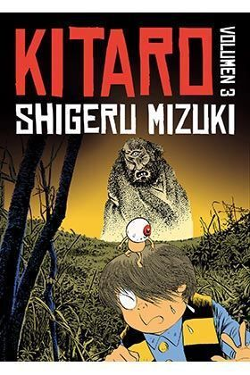 KITARO #03