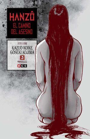 HANZO, EL CAMINO DEL ASESINO #03 (ECC)
