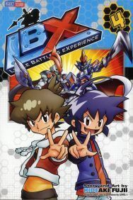 LITTLE BATTLERS EXPERIENCE (LBX) #04