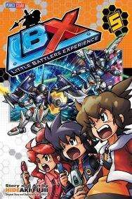 LITTLE BATTLERS EXPERIENCE (LBX) #05