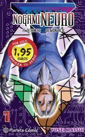 NOGAMI NEURO #01 (PROMOCION ESPECIAL)