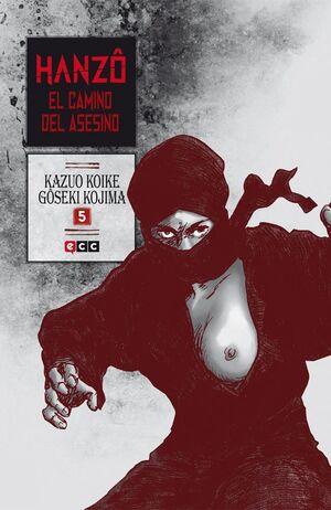 HANZO, EL CAMINO DEL ASESINO #05 (ECC)