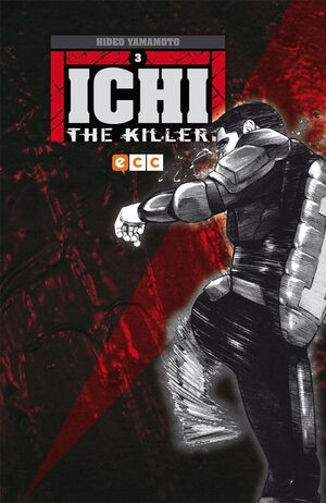 ICHI THE KILLER #03