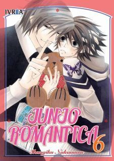 JUNJO ROMANTICA #06