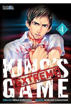 KING´S GAME EXTREME #04