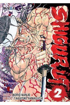 SHIGURUI #02  (NUEVA EDICION)