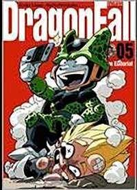 DRAGON FALL #05 - ULTIMATE EDITION