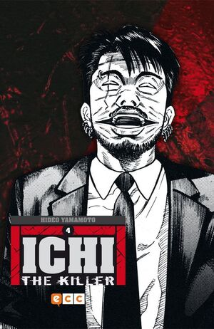 ICHI THE KILLER #04
