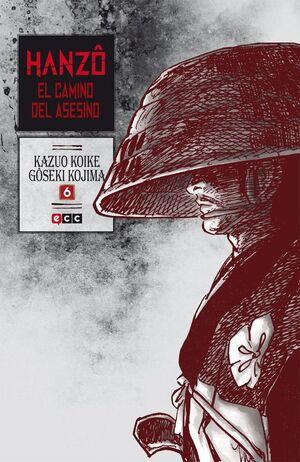 HANZO, EL CAMINO DEL ASESINO #06 (ECC)