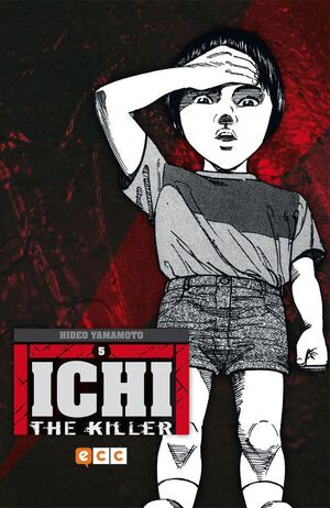ICHI THE KILLER #05