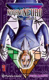 NOGAMI NEURO #01 (NUEVA EDICION)