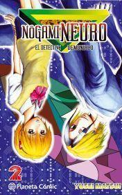 NOGAMI NEURO #02 (NUEVA EDICION)